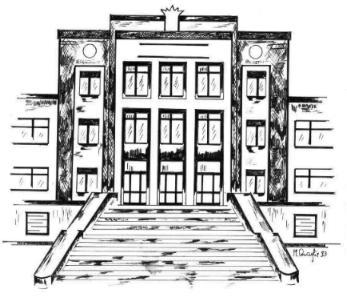Disegno della facciata della Scuola Primaria